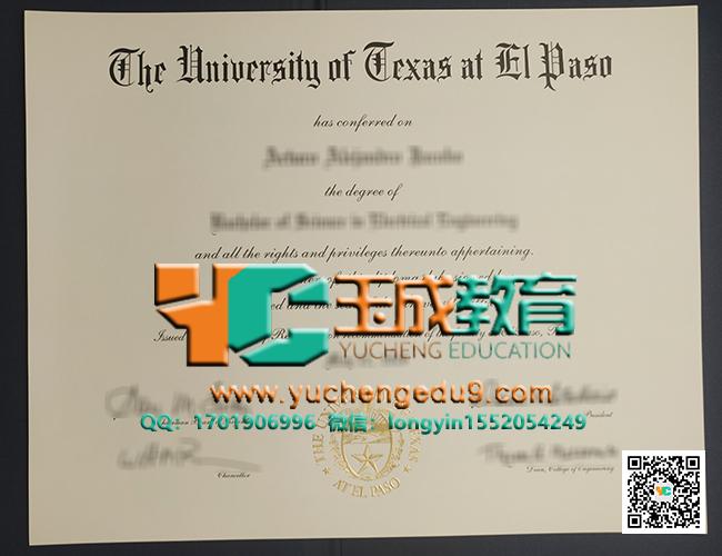 德克萨斯大学埃尔帕索分校UTEP毕业证 University of Texas at El Paso (UTEP)degree