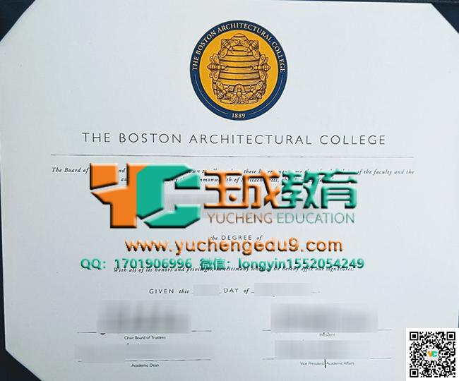 波士顿建筑学院BAC毕业证 Boston Architectural College (BAC) degree