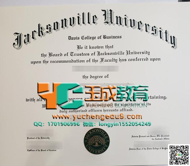 杰克逊维尔大学毕业证 Jacksonville University degree