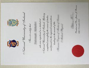 爱尔兰国立大学毕业证 National University of Ireland degree (NUI)
