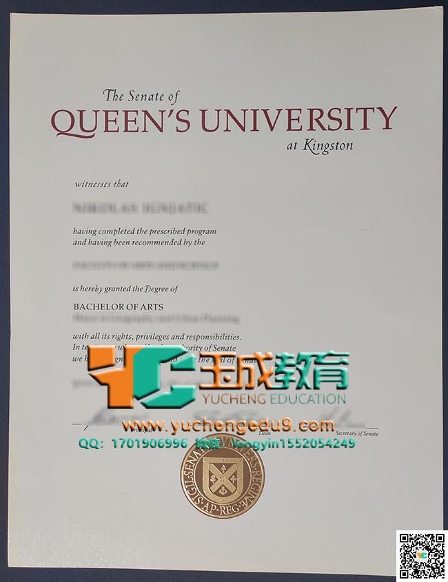 金斯顿女王大学文学士学位 Queen's University at Kingston degree of bachel of arts