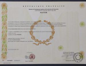 萨沃伊勃朗峰大学学位 Savoy Mont Blanc University degree
