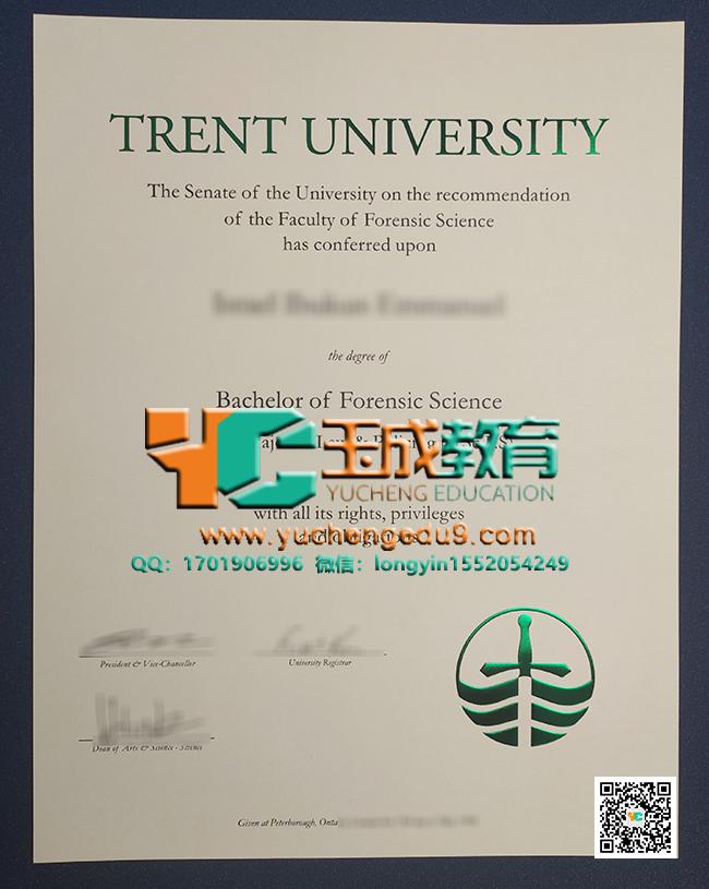 特伦特大学法医学士学位  Trent University degree of Bachelor of Forensic