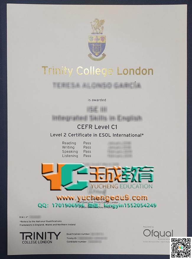 伦敦三一学院国际英语2级证书 Trinity College London (TCL) Level 2 certificate in ESOL international