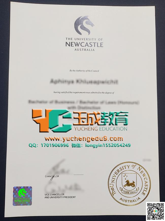 纽卡斯尔大学(澳大利亚) University of Newcastle (Australia) degree
