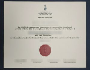 多伦多大学毕业证 University of Toronto degree