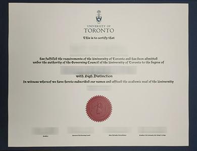 购买最棒的多伦多大学毕业证 Buy best fake University of Toronto degree
