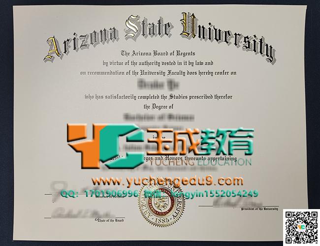 Arizona State University degree 亚利桑那州立大学毕业证