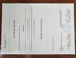 多特蒙德技术大学证书 Technical University of Dortmund certificate