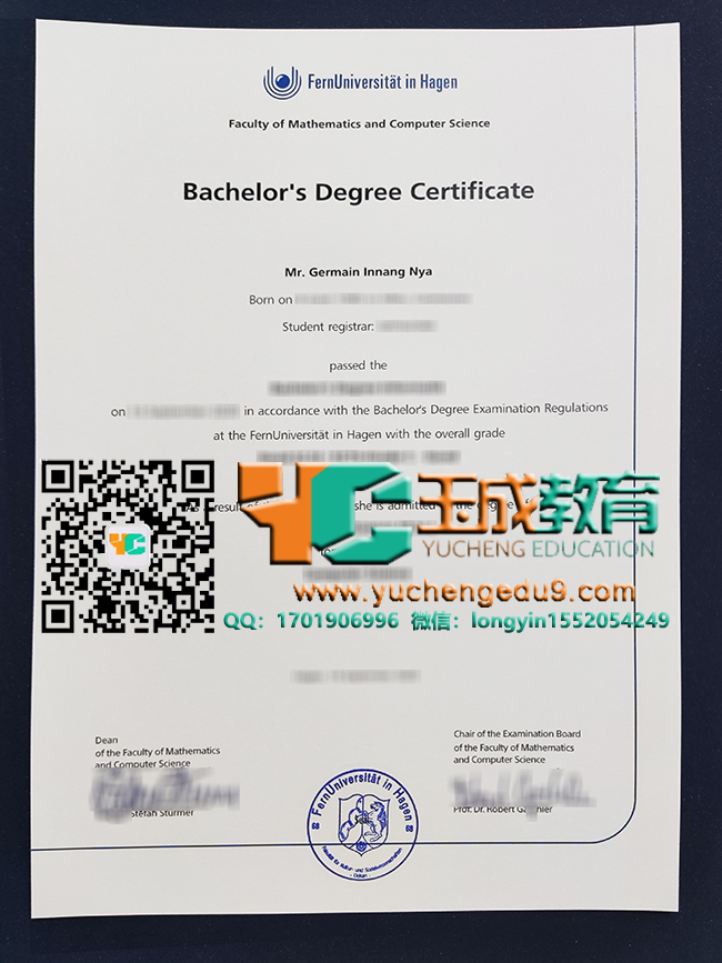 哈根大学毕业证 University of Hagen degree