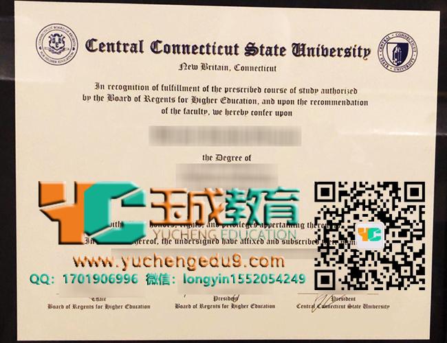 中央康涅狄格州立大学毕业证CCSU Central Connecticut State University degree